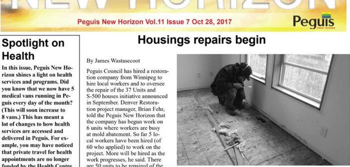 New Horizon, Vol.11, Issue 7